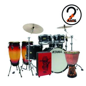 2e-kans Drums en Percussie